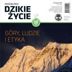 Miesiecznik-Dzikie-Zycie-okladka-listopad-2014-kwadrat